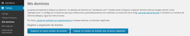 Captura Mis dominios wordpress